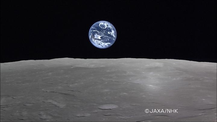 "O ""nascer"" da Terra visto da Lua pela sonda japonesa Kaguya. Crédito: JAXA"