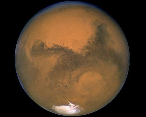 Marte está constantemente perdendo parte de sua atmosfera para o espaço. Crédito: NASA