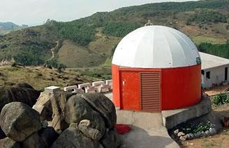 Observatório de Pedreira - SP