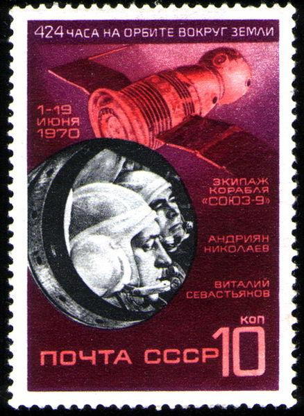USSR_stamp_Soyuz-9_1970_10k