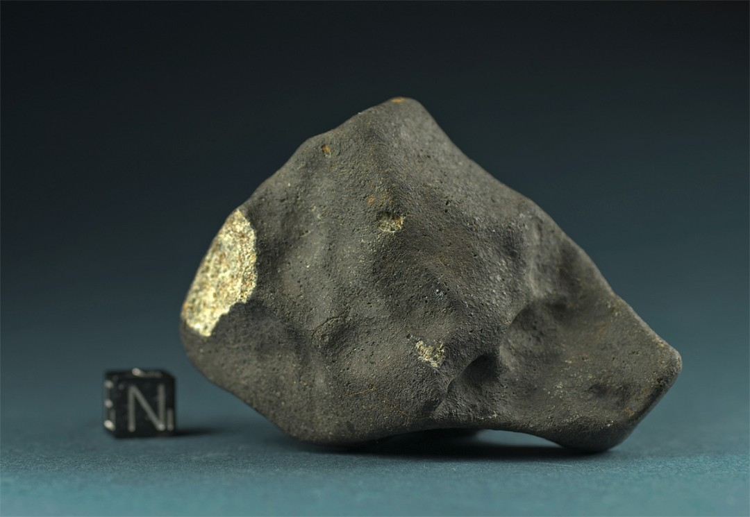 http://www.meteorite-recon.com/portfolio_page/jilin