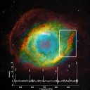 http://www.esa.int/spaceinimages/Images/2014/06/Herschel_observations_of_Helix_Nebula