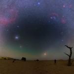 Petr Horálek captura o Gegenschein junto com o eclipse lunar total e a luminescência atmosférica na Namíbia